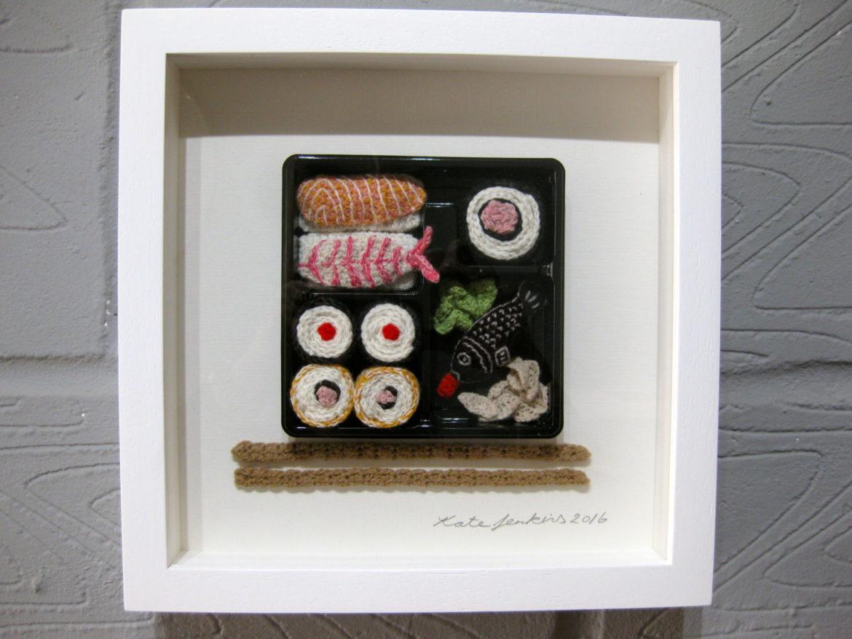 Fakeway Sushi