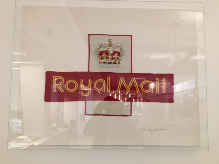 Royal Mail Commission 2018