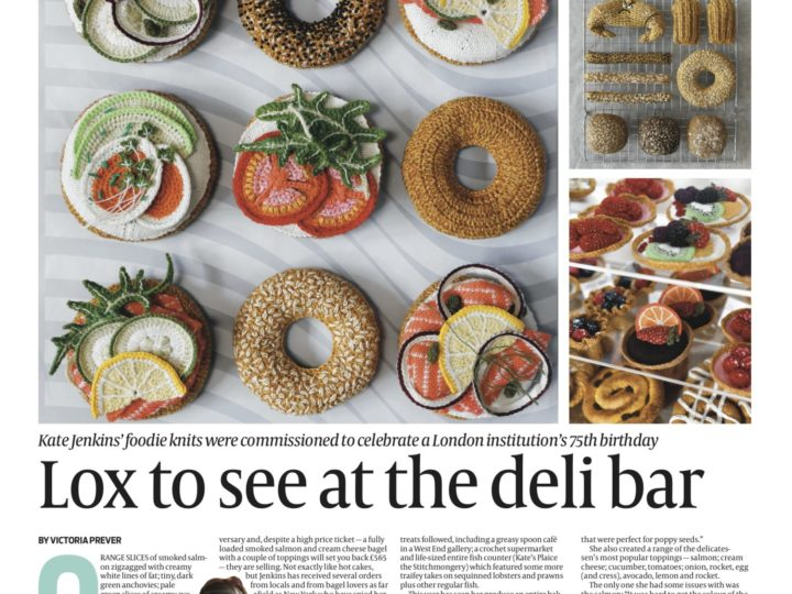 The Jewish Chronicle