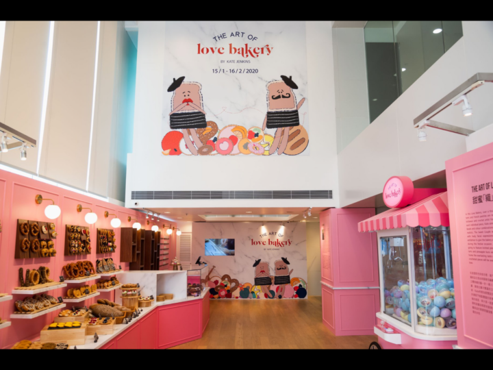The Art of Love Bakery is now open in Hong Kong